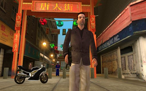 gta liberty city (1)