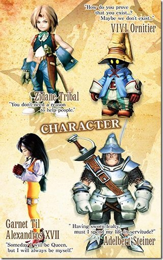 Final Fantasy IX For Android 01