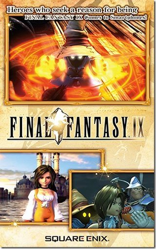 Final Fantasy IX For Android 03