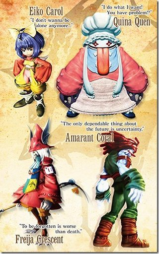 Final Fantasy IX For Android 04