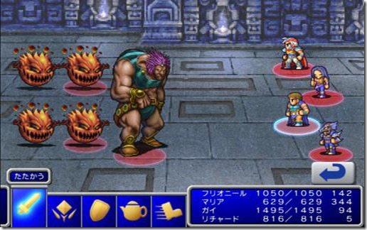 Final Fantasy II 04