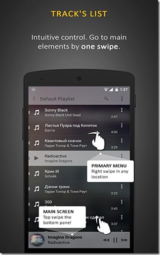 Stellio Music Player 01