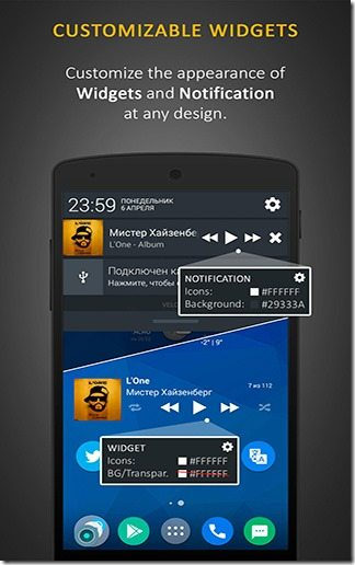 Stellio Music Player 10