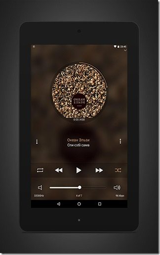 Stellio Music Player 11