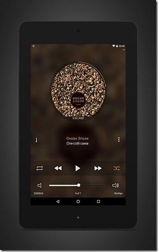 Stellio Music Player 11