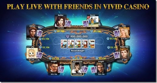 DH_Texas_Poker_MOD APK (2)