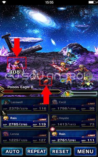 Final Fantasy Brave Exvius 1.1.0 MOD 02