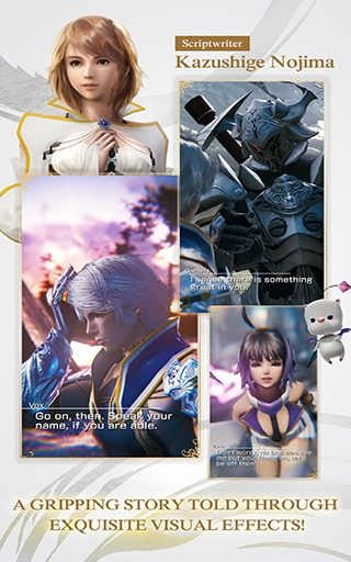 Mobius-Final-Fantasy-01.jpg