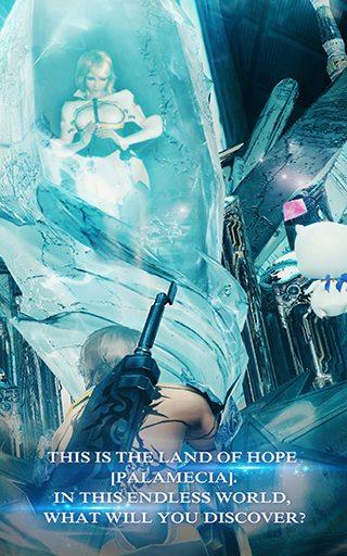Mobius Final Fantasy 05