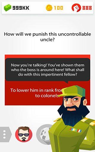 dictator (5)