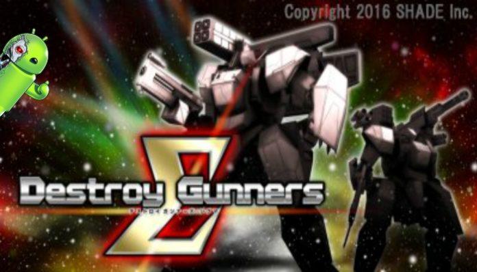 Destroy Gunners Σ