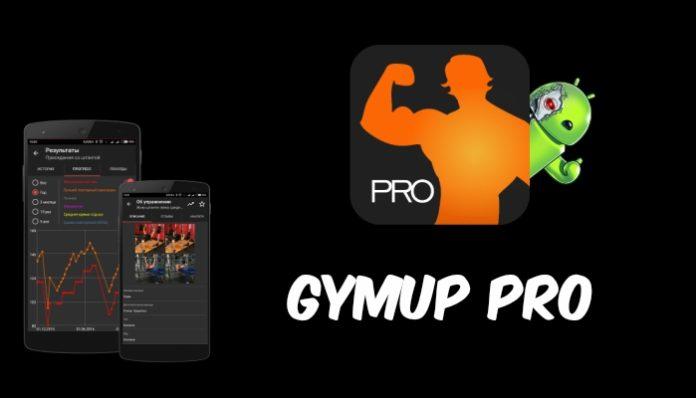 GymUp Pro