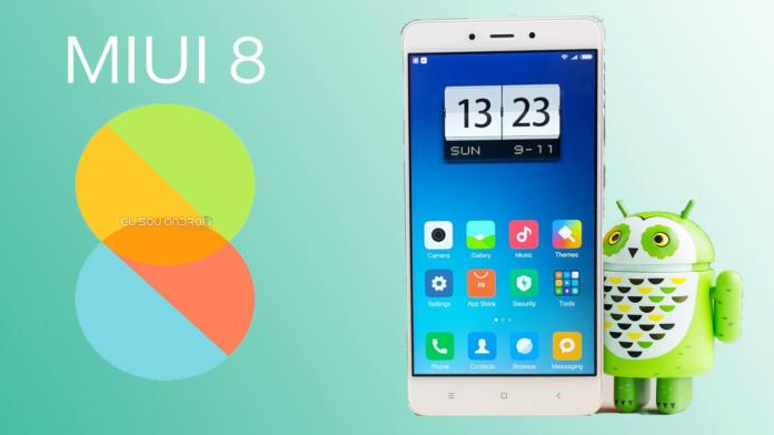 ROM Global no Xiaomi Redmi Note 4