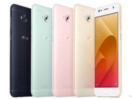 asusASUS anuncia a série ZenFone 4 Selfie