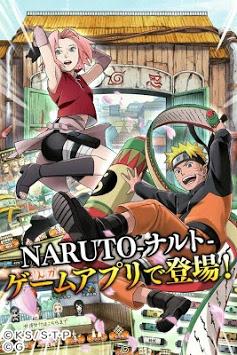 Naruto Shinobi Shippu Ranbu