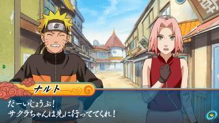 Naruto Shippuden U.N.Heroes 3