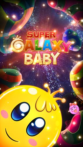 Super Galaxy Baby disponível