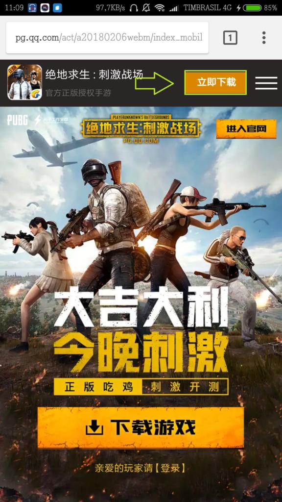 Baixe o PUBG Mobile Lightspeed Chinês Playerunknown%E2%80%99s-Battlegrounds-Battlefield-2-576x1024