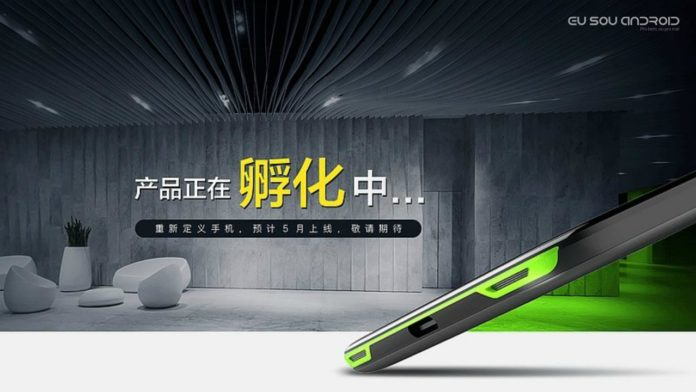 Xiaomi 'Blackshark'