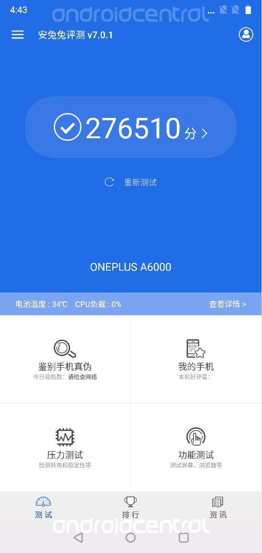O Que o OnePlus 6 Trará de Novo Saiba Agora!