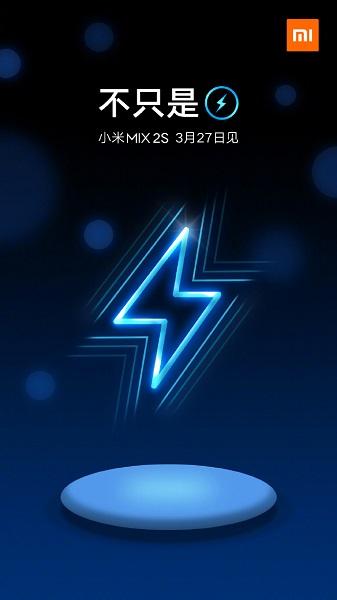 Xiaomi Mi Mix 2S Terá Carregamento Sem Fio