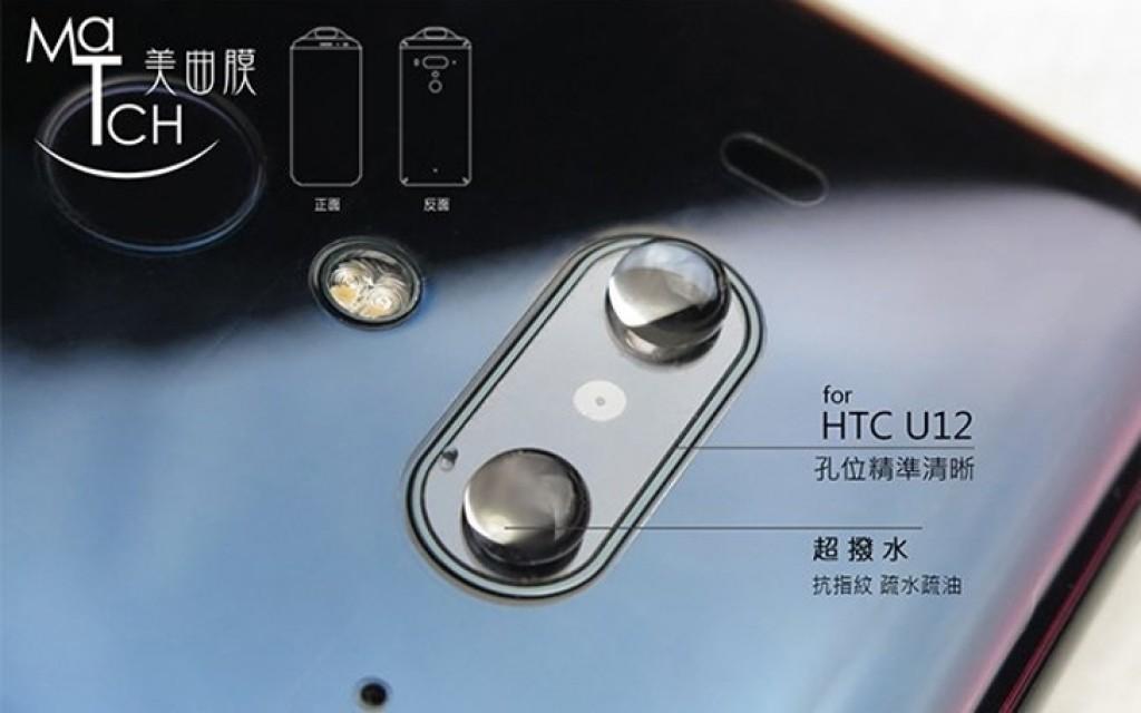HTC U12+ Aparece com QUATRO Câmeras Em Design de Case