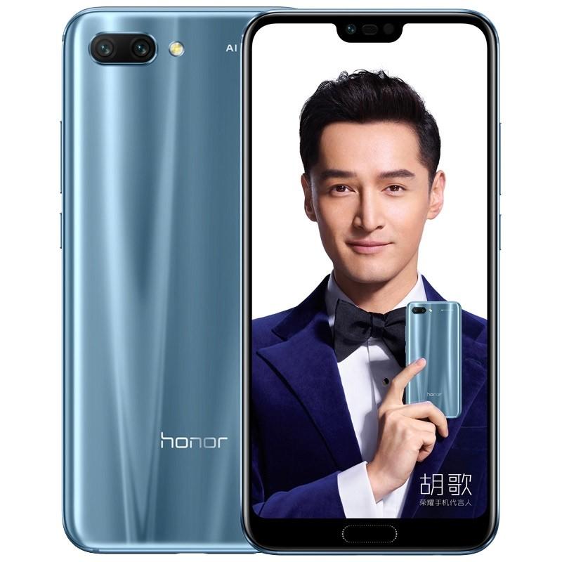 Honor 10 revelado cores 1 (1)
