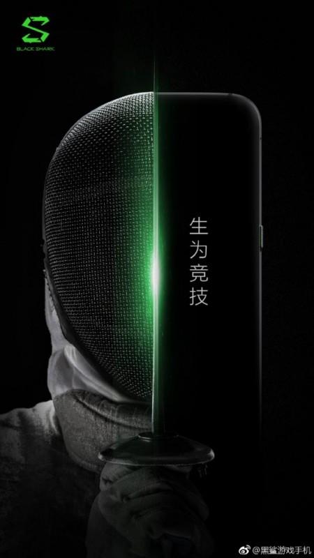 novo smartphone gamer da xiaomi