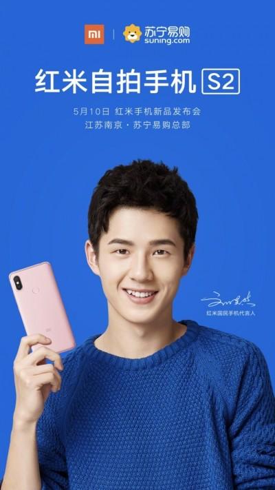 Xiaomi Redmi S2 Chegando