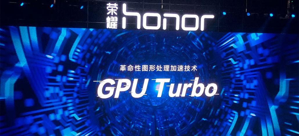 tecnologia gpu turbo huawei eu sou android