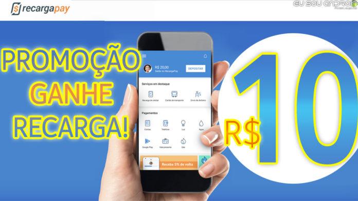 Como ganhar 10 REAIS em créditos no Recarga Pay! CAPA