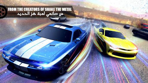 Shake Metal
