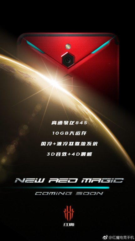 Red Magic 2