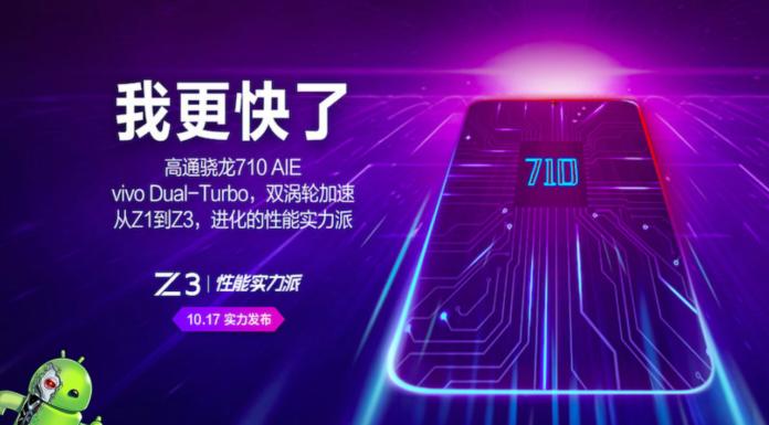 vivo z3 com Snapdragon 710 Poderá chegar em 17 de outubro