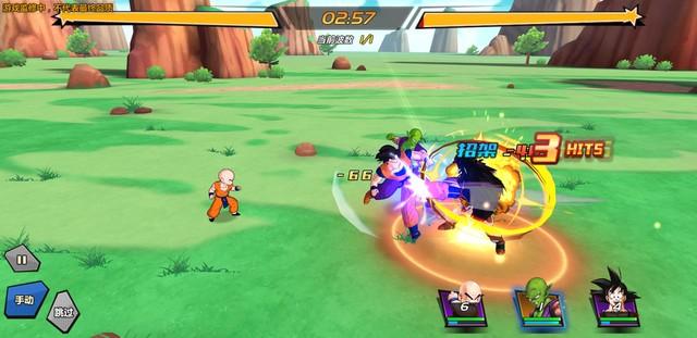Dragon Ball Awakening