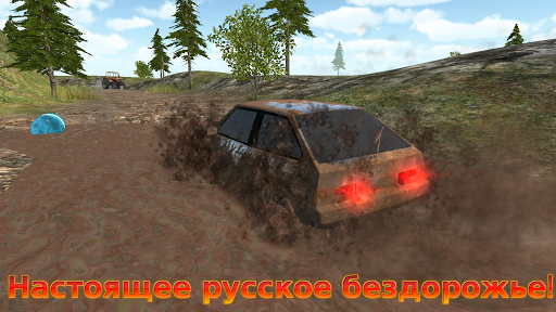 Russo Motorista de Carro de HD