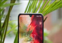 Vivo Z5 será anunciado oficialmente no dia 31 de julho