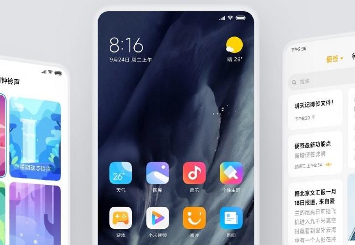 MIUI 11 estável para o Redmi 7, Note 7 7 Pro e K20