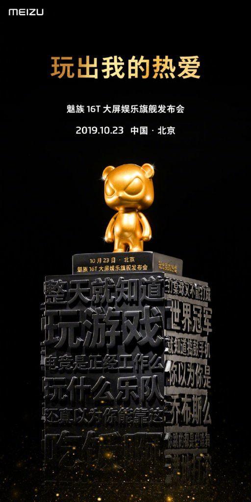 Meizu 16T será lançado no dia 23 de outubro