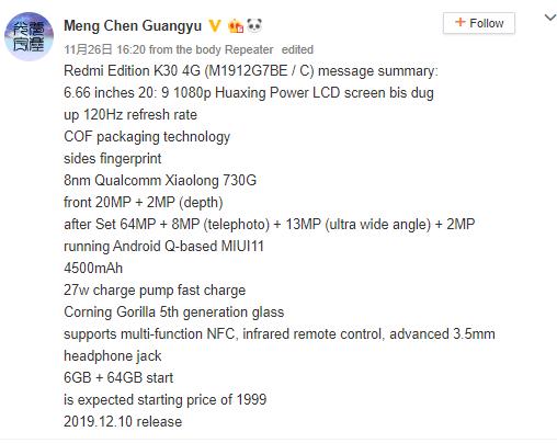 A Variante 4G do Redmi K30 tem foco principal em países onde o 5G não está disponível