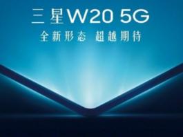 Samsung W20 5G deve ser lançado em 19 de novembro