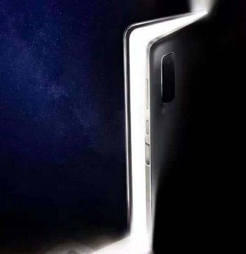 Samsung W20 5G poderá ser lançado no dia 19 de novembro