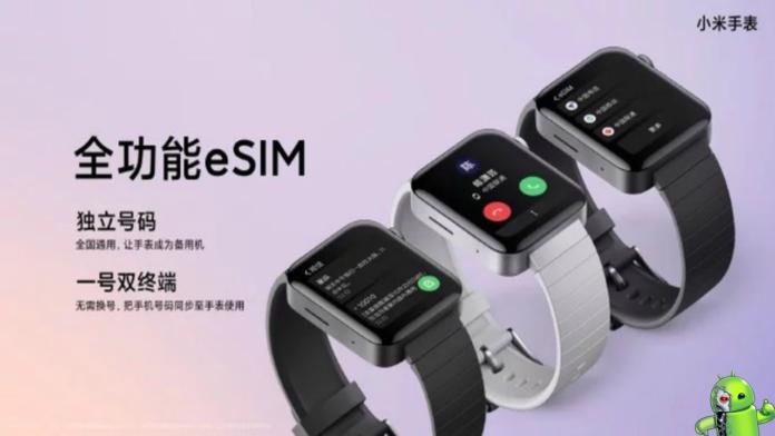 Xiaomi Mi Watch é lançado com MIUI, Bluetooth e NFC