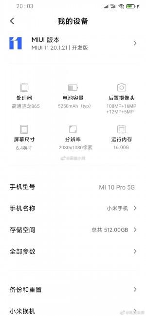 Xiaomi Mi 10 Pro poderá ter 16GB de RAM