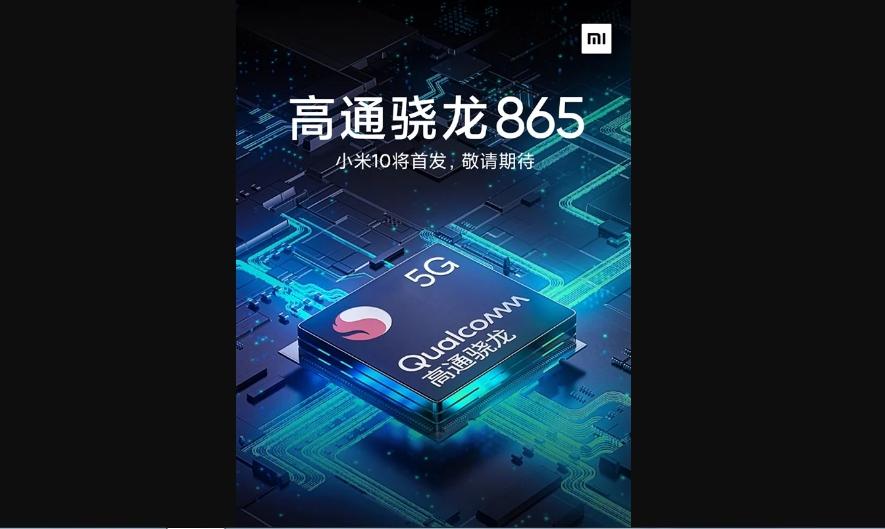 Xiaomi Mi 10 será o primeiro a vir em 2020