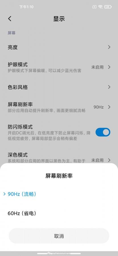 Meizu 17 tem data de lançamento vazada
