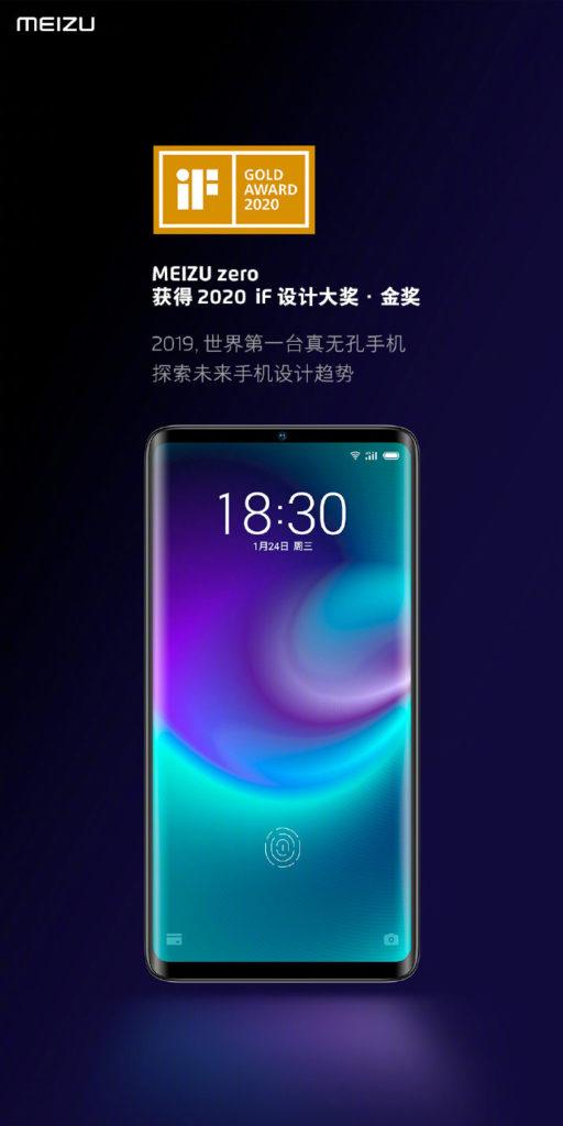 Meizu Zero ganha premio do IF design 2020