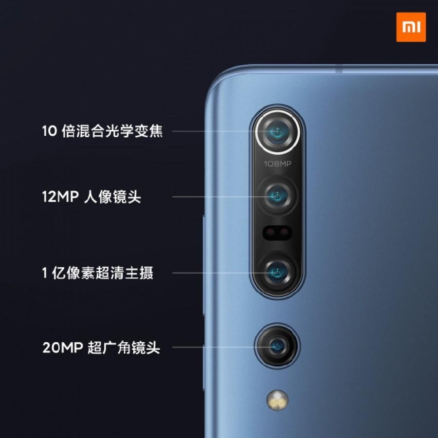 Xiaomi Mi 10 Pro chega oficialmente com 12GB de RAM
