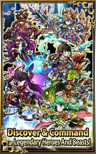 Brave Frontier 2