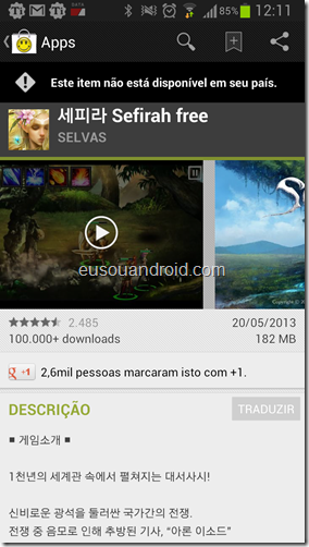 Screenshot_2013-05-23-12-11-11